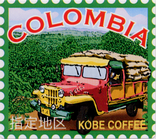 【生豆】コロンビア セサール 200g