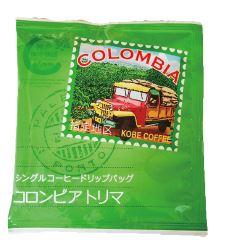 コロンビア ウイラ (指定地区)  ドリップバック 10g×1パック