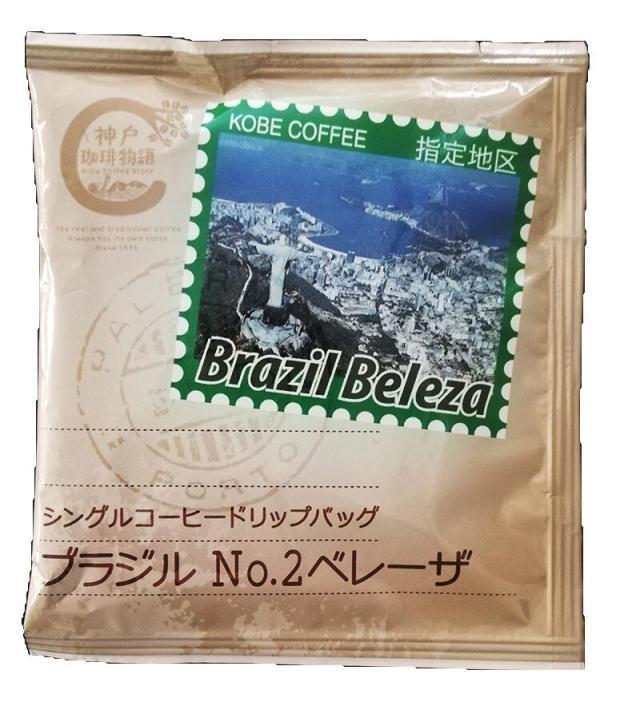 ブラジルNo.2ベレーザ 10g×1パック