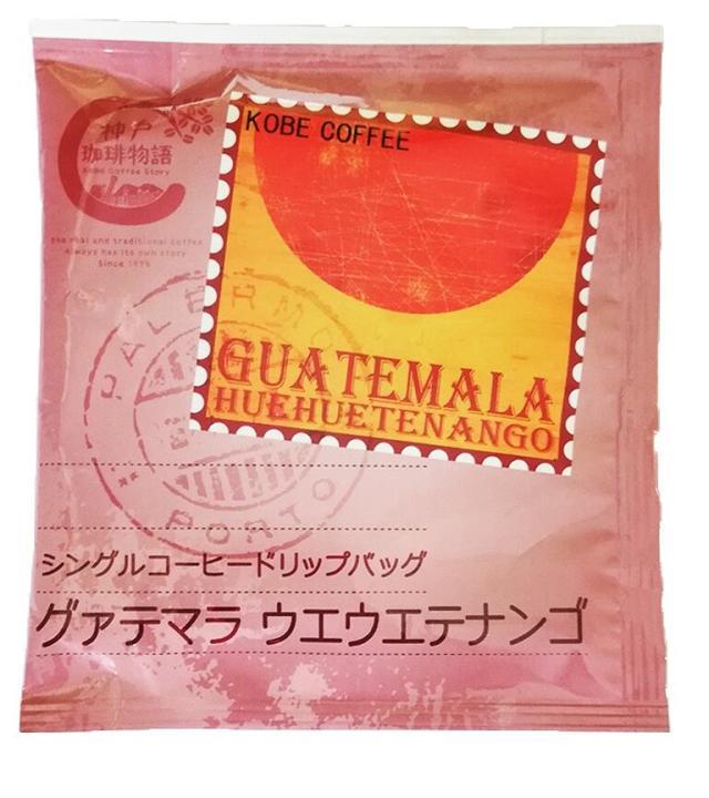グァテマラ ウエウエテナンゴ ドリップバック 10g×1パック